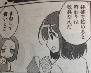 shinobiyo (1)