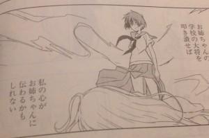 saki154 (5)