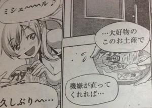 duel24 (2)