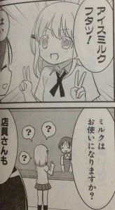 miyamorinomaki (3)
