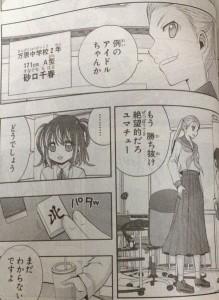 shinohayu31 (2)