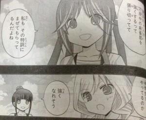 shinohayu31 (5)