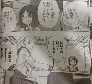 shinohayu31 (6)