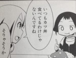 curry (5)