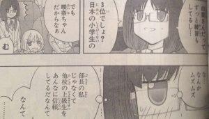 shinohayu32 (4)