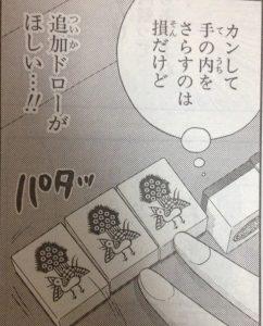 shinohayu33 (2)