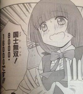shinohayu33 (7)