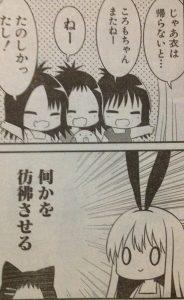 ikedanomaki8 (1)