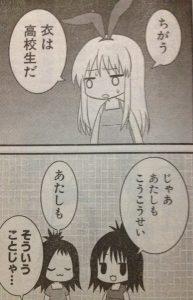 ikedanomaki8 (3)