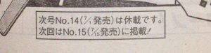 saki161 (1)