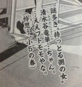 toki2 (3)
