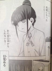 shinohayu35 (2)