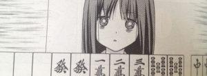 shinohayu35 (5)