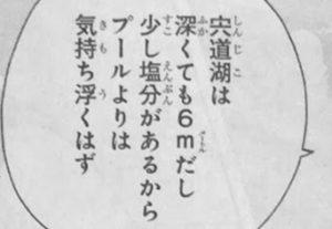shinohayu37-4