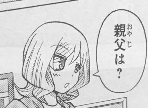shinohayu38-2
