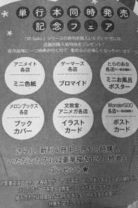 shinohayu39-13