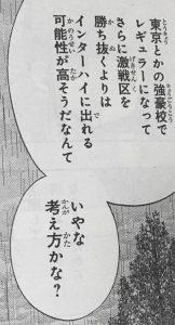 shinohayu39-5